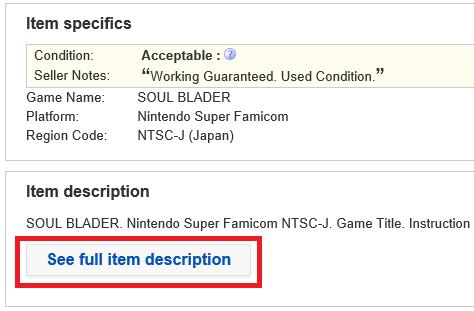ebay-description