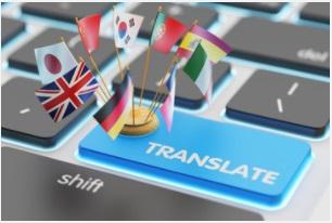 eBay出品のための商品データ翻訳