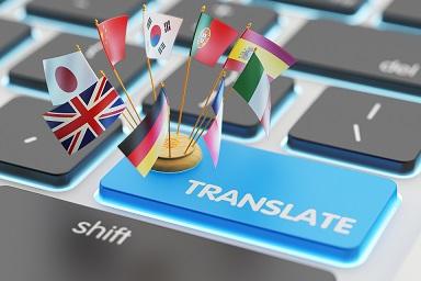 ebay translation